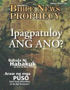 BNP Cover JanMar - Tagalog