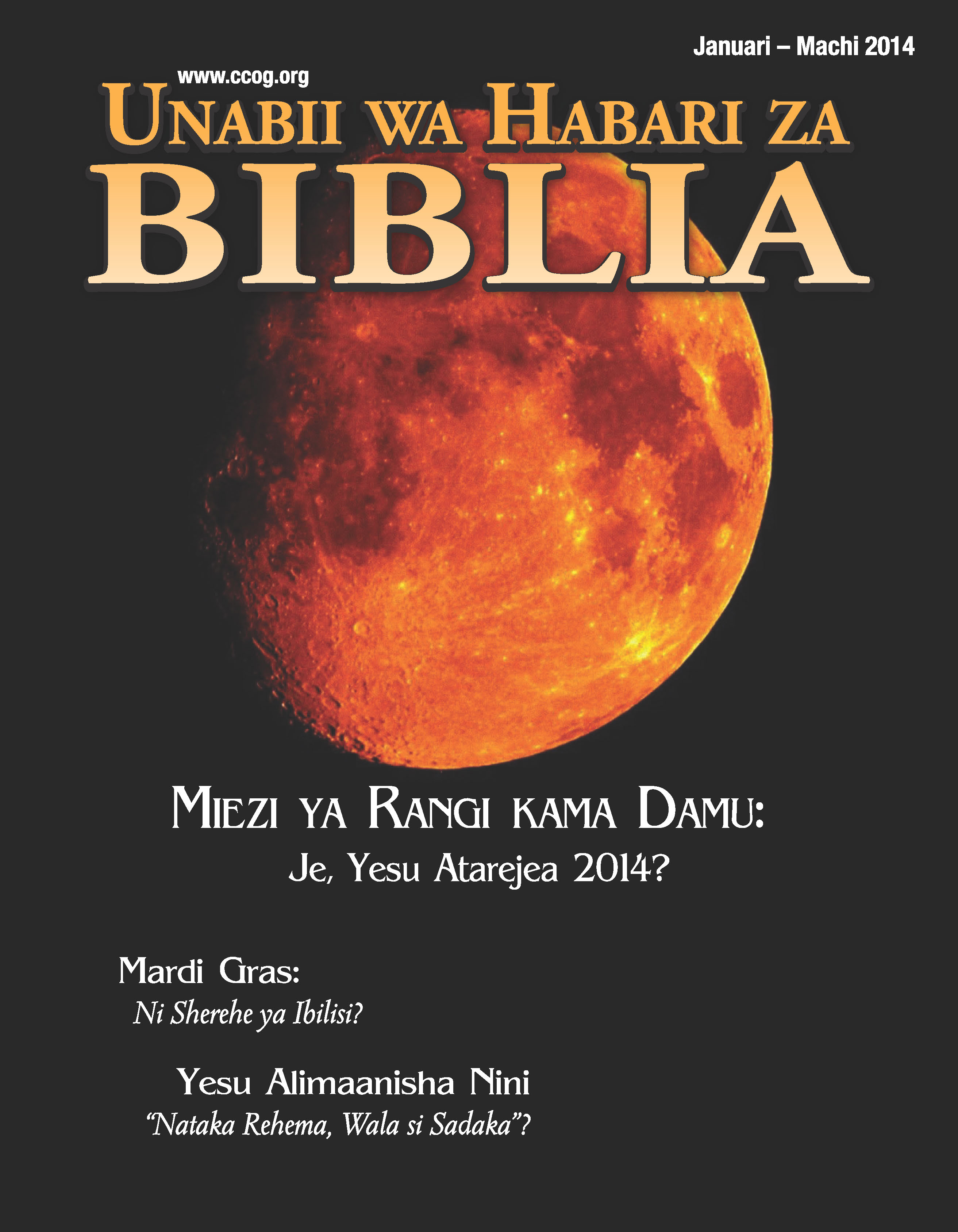 Blood Moon Bible Prophecy