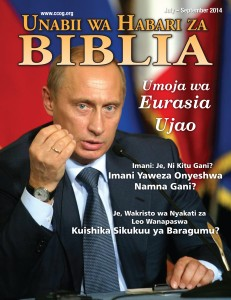 BNP Cover JULY-SEP 2014_KISWAHILI