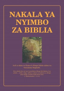 BIBLE HYMNAL FRONT COVER - SWAHILI